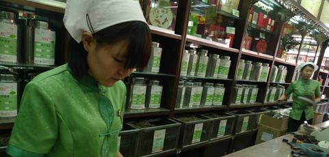 OPENLIGHT (ILI) in Beijing